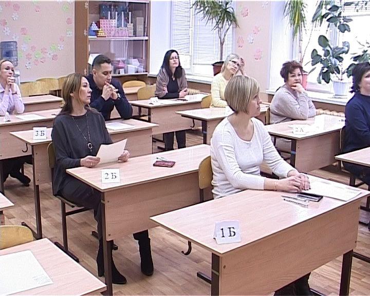 В Кирово-Чепецке прошел единый день сдачи ЕГЭ родителями