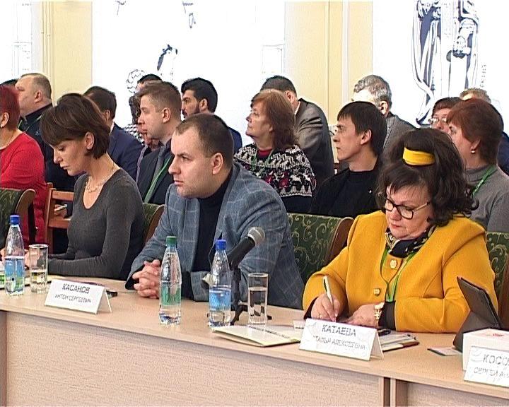 За круглым столом обсудили проблемы сближения власти и граждан