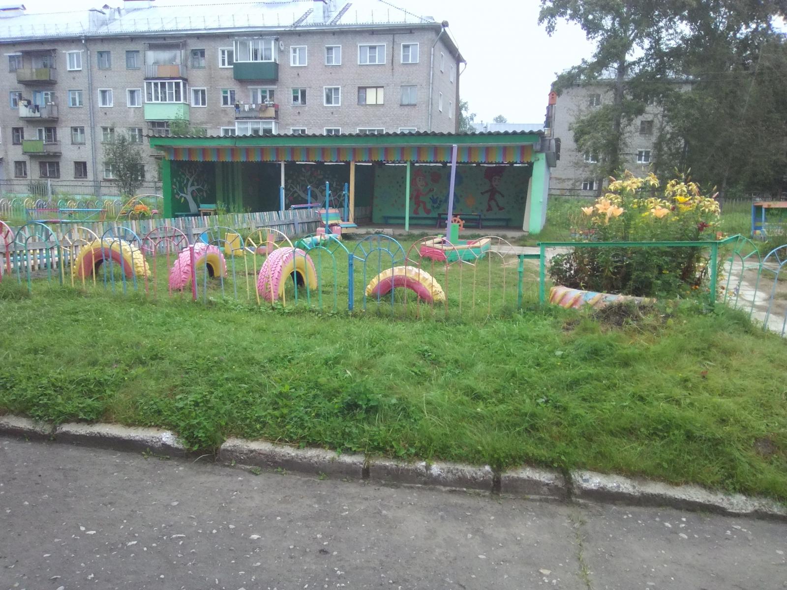 В Омутнинском районе оштрафовали заведующую детским садом, в котором ребенок получил травму.