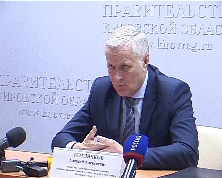 Пресс-конференция Алексея Котлячкова