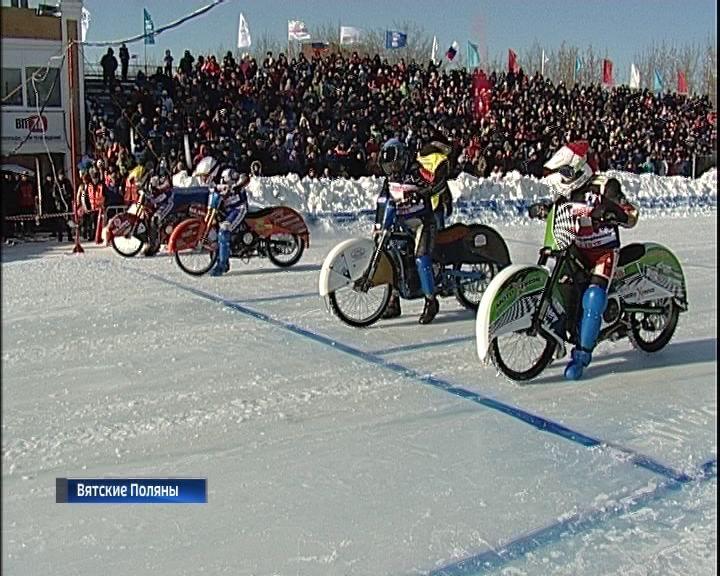Чемпионат Европы по мотогонкам на льду в Вятских Полянах
