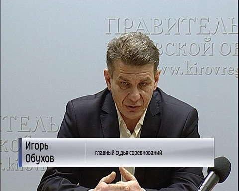 Более пяти тысяч жителей Кировской области примут участие в «Лыжне России»