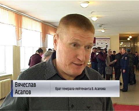 Школа в Малмыжском районе носит имя генерал-лейтенанта Валерия Асапова