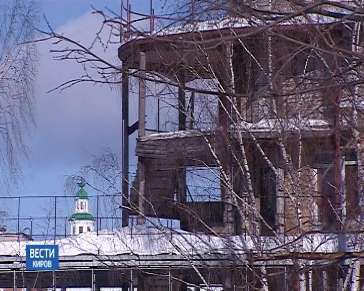 В Кирове обнаружили опасные недострои