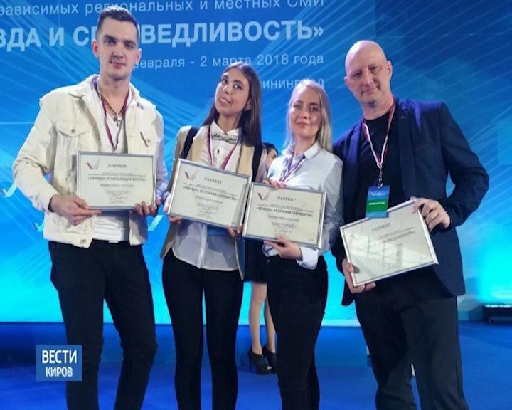 Победа на конкурсе ОНФ