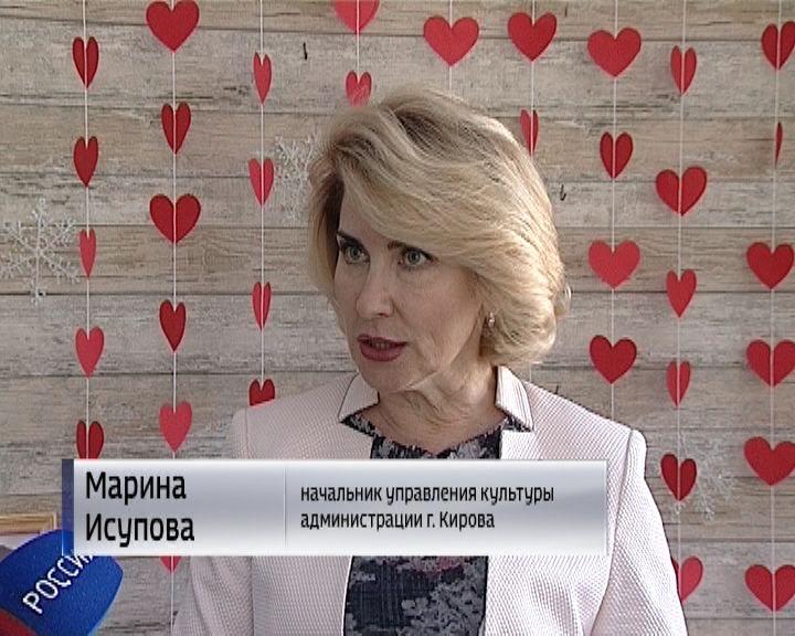 В Кирове пройдёт праздник «Весна в городе»