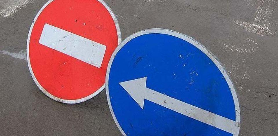 18 марта в центре Кирова будет ограничено движение автотранспорта.