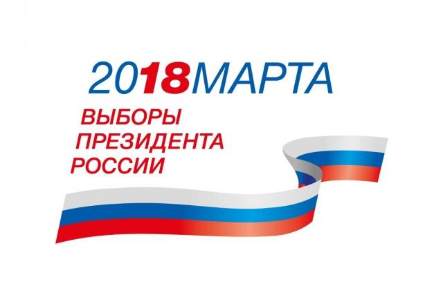 В Кировской области приступили к работе 1178 избирательных участков.