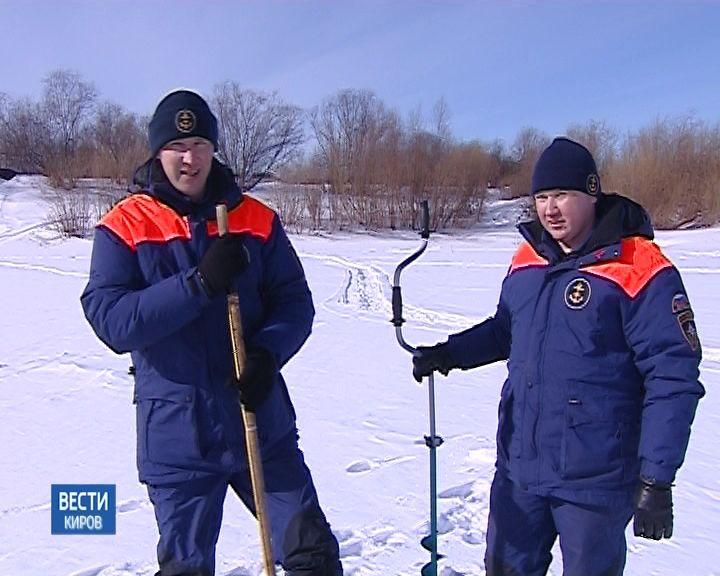 Лед на реках становится опасным для рыбаков