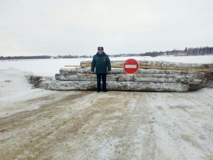 Все ледовые переправы закрыты вНовосибирской области