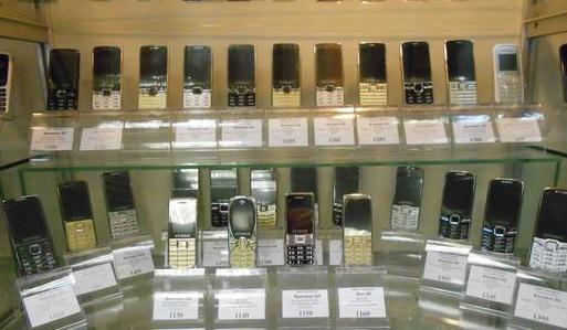 Цены телефоны ломбард каталог на ломбард орел рос