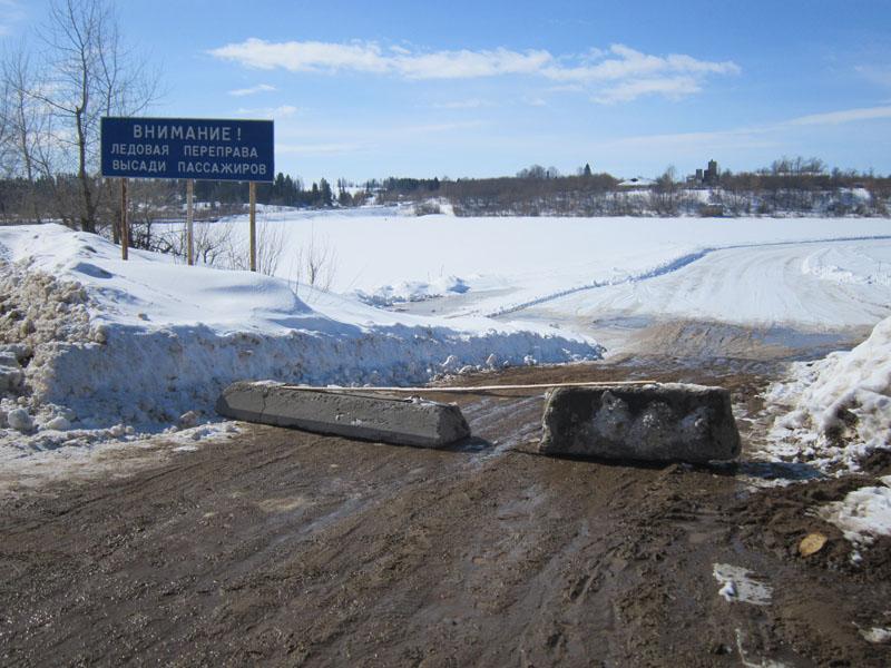 В Кировской области закрыли три ледовые переправы.