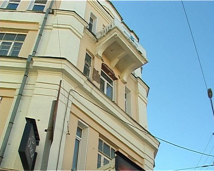 На Ленина, 78 обрушилась часть балкона