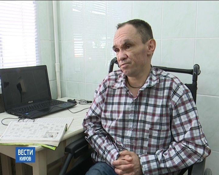 Бездомный инвалид, проживший несколько лет на теплотрассе, наконец, нашел приют