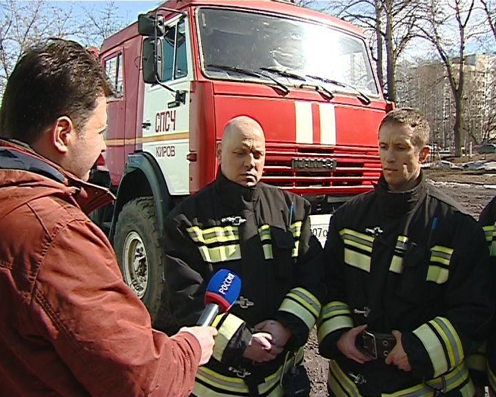 Кировские спасатели представлены к награде