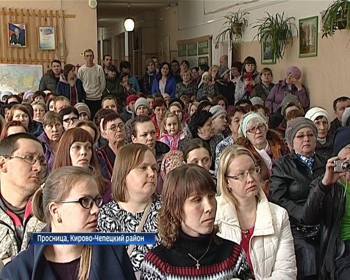 Ольга Рысева прокомментировала ситуацию, сложившуюся с обучением детей 5-6 классов в посёлке Просница