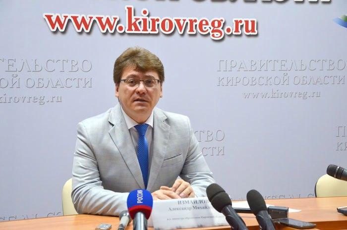 Кадровые перестановки в администрации г. Кирова.