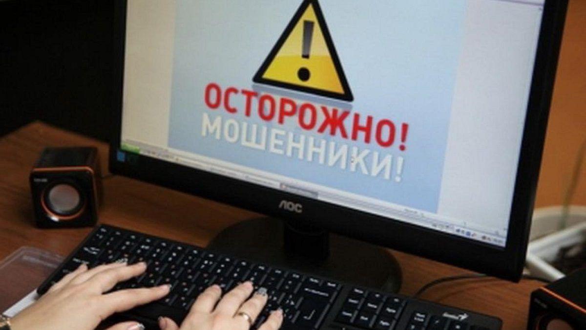 Жительница Кировской области заплатила 3 тысячи рублей за выигранный телефон.