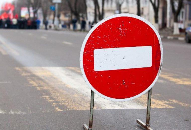1 мая в центре Кирова будет ограничено движения транспорта.