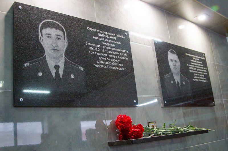 В Кирове пожарной части присвоены имена героев