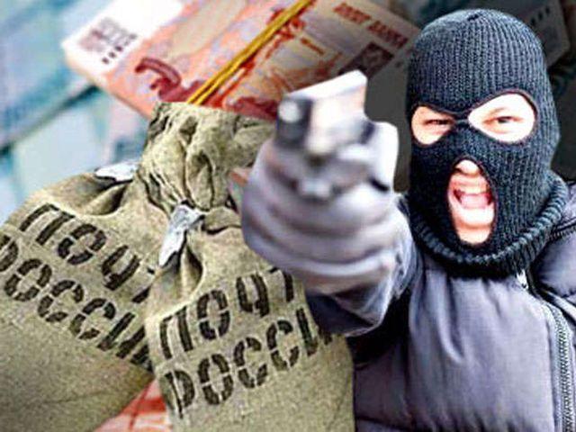 В Вятских Полянах на отделение почты России совершено разбойное нападение.