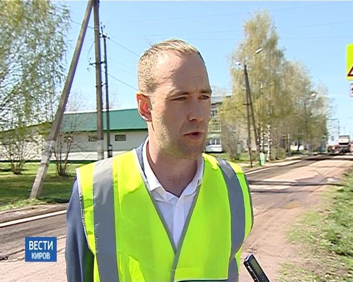 В Кирове ремонтные работы идут на семи улицах