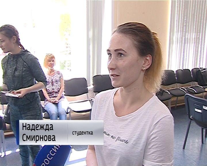 Укерчан была возможность бесплатно пройти тест наВИЧ