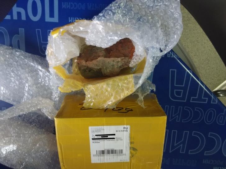 Кировчанка вместо купленного в интернете сотового телефона получила посылку с куском мыла.