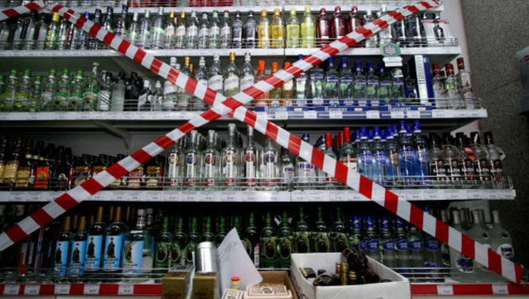24 мая в Кирове и области запретят розничную продажу алкоголя.