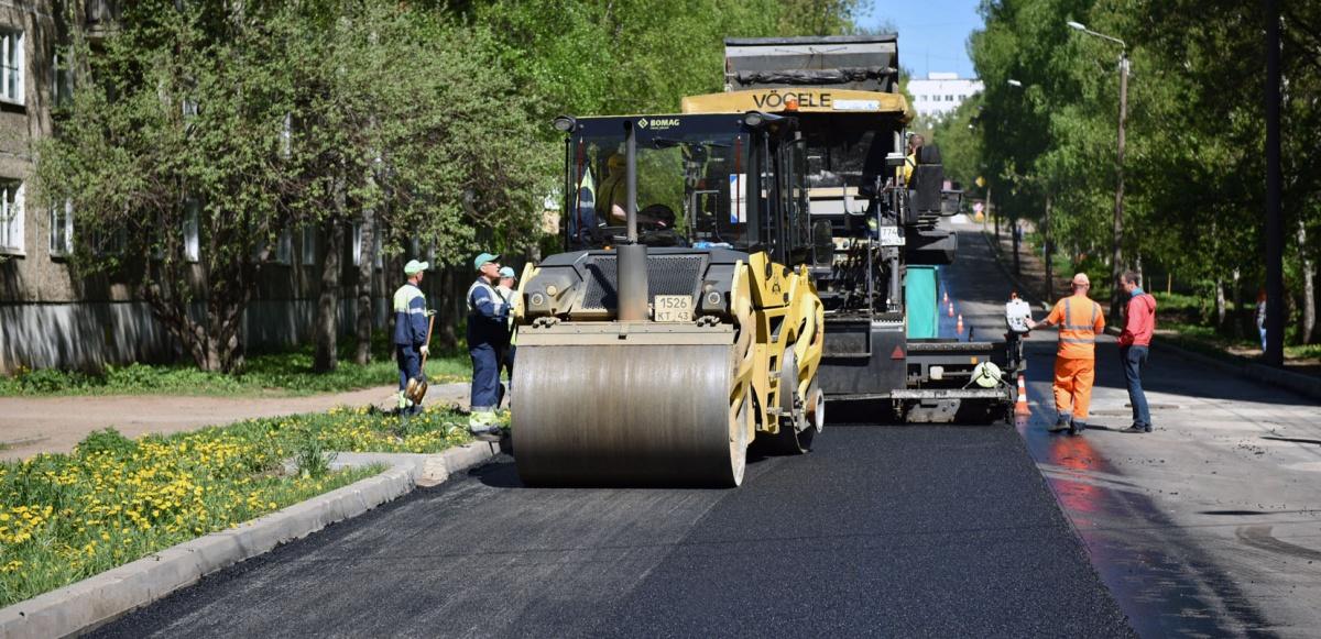 В Кирове продолжается ремонт на 7 улицах.