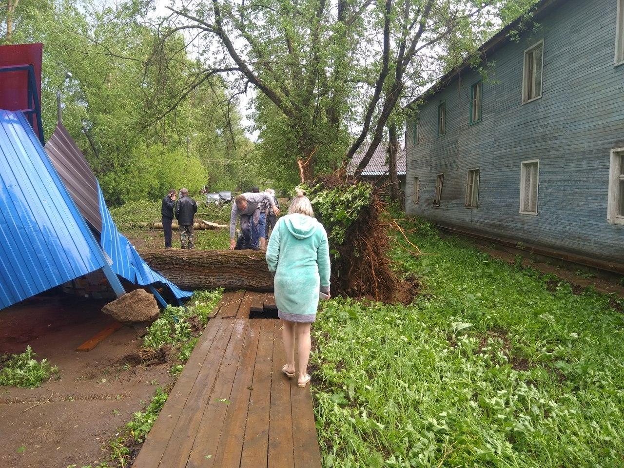 В Кировской области вновь объявили метеопредупреждение.