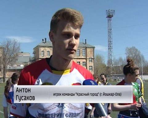 Киров принимает окружной этап соревнований по регби