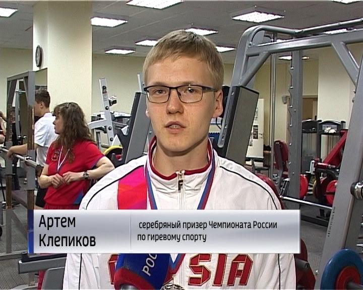 В Кирове появился ещё один мастер спорта международного класса.