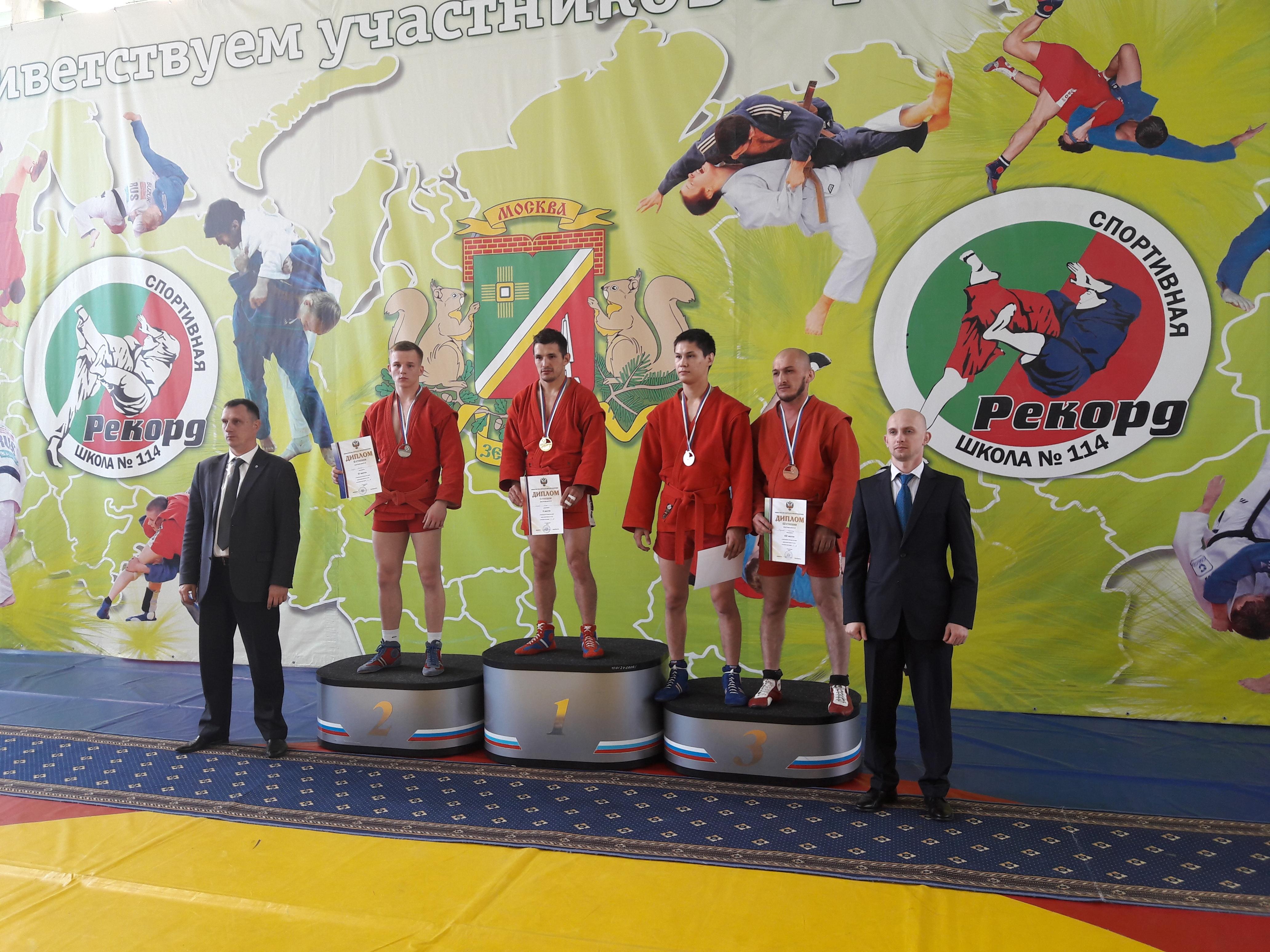 Кировский борец стал серебряным призером Чемпионата России по самбо.