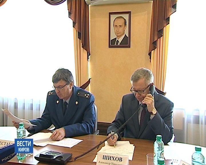 В региональной приемной Президента России состоялась «прямая телефонная линия»