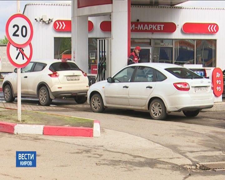 ОНФ открывает горячую линию по ценам на бензин