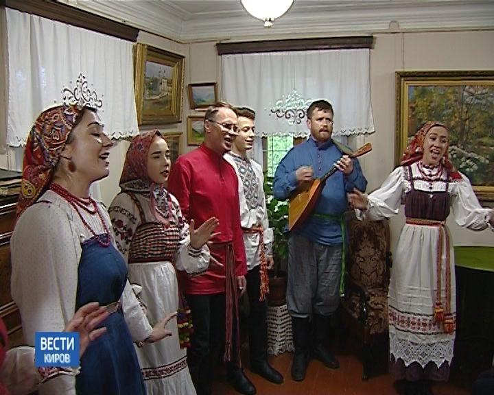 Юбилей Дома-музея Николая Хохрякова