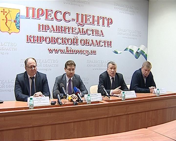 15-16 июня в Кирове пройдет второй межрегиональный лесной форум