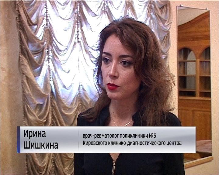 Киров лечение суставов реклама по телевизору сколько стоит квота на замену тазобедренного сустава сарстов