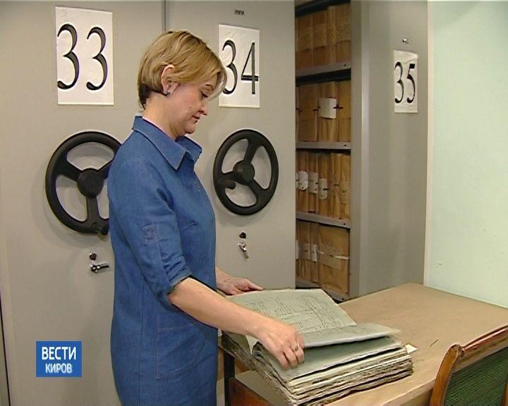 Архивные работники отмечают свой профессиональный праздник