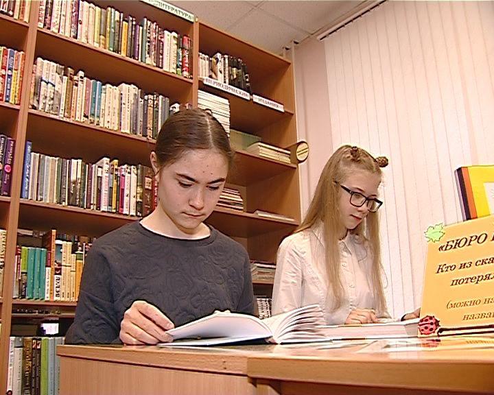 В библиотеке имени Лиханова начались летние чтения