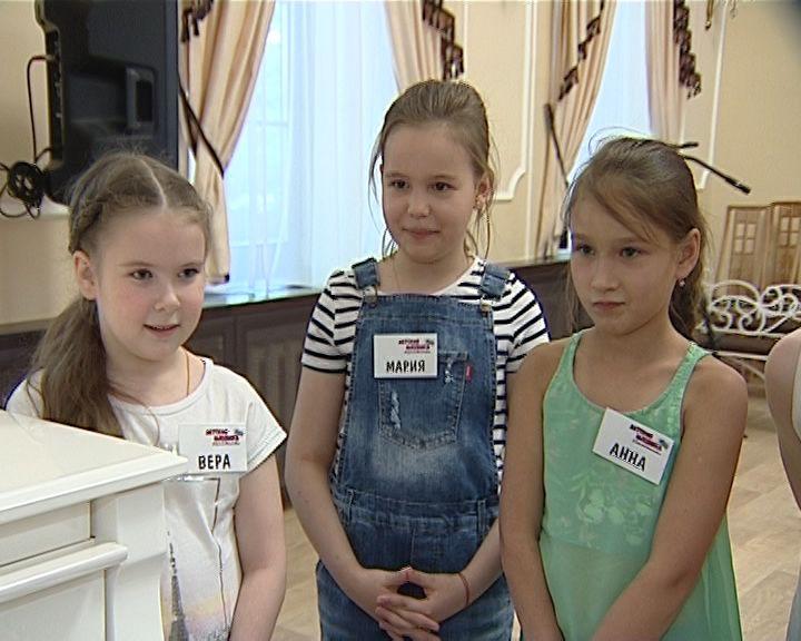 В детской филармонии началась подготовка к мюзиклу