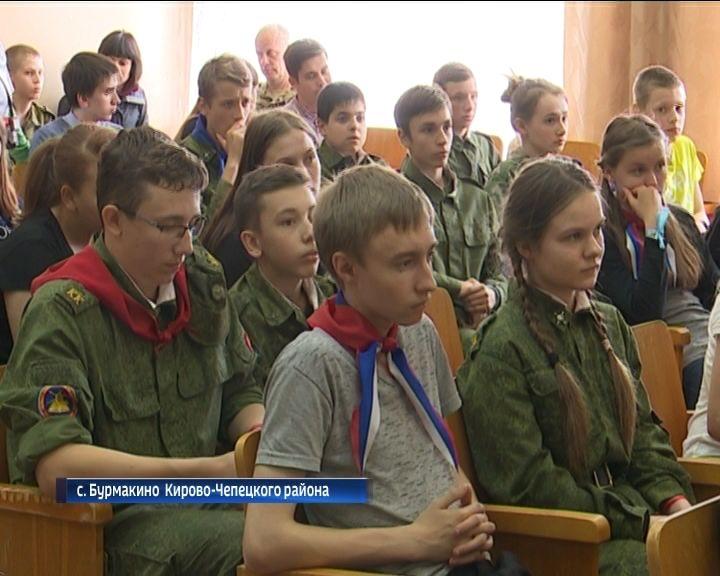 Кирово-Чепецкие школьники и кадеты из Москвы осваивали технику пешеходного туризма