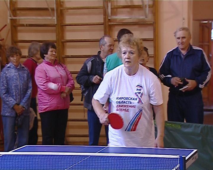 Ветераны съехались в Киров на областной спортивный фестиваль