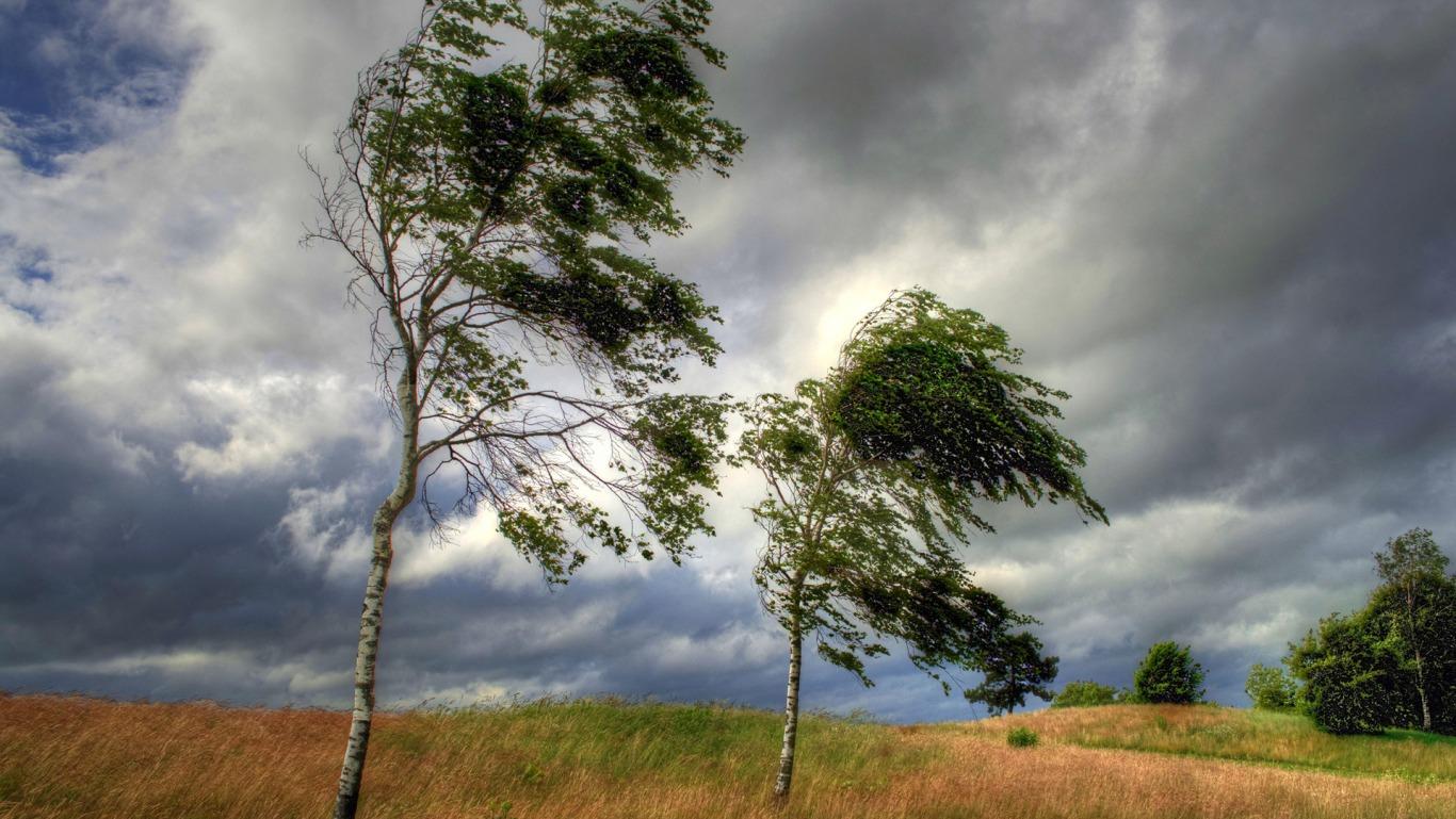 В Кирове и области объявили метеопредупреждение.