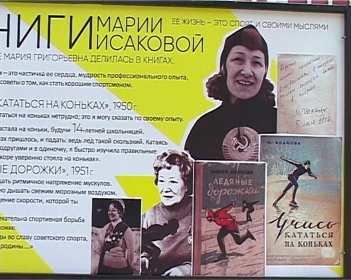 100 лет со дня рождения Марии Исаковой