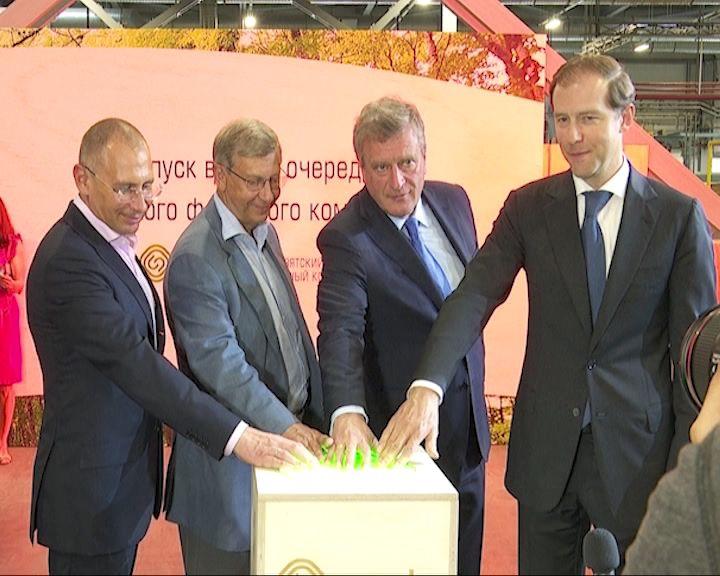На запуске нового производства побывал министр промышленности и торговли России Денис Мантуров