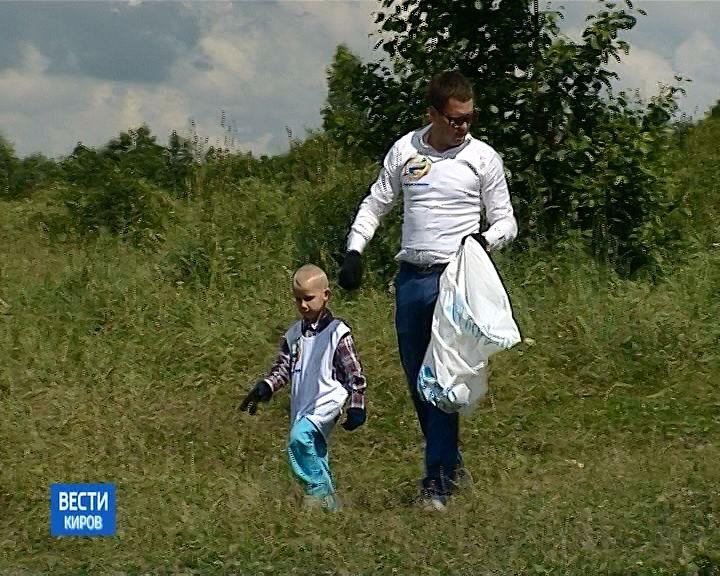 В Кирове дан старт экологическим субботникам