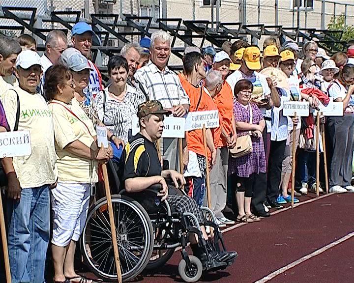 Областной фестиваль инвалидного спорта