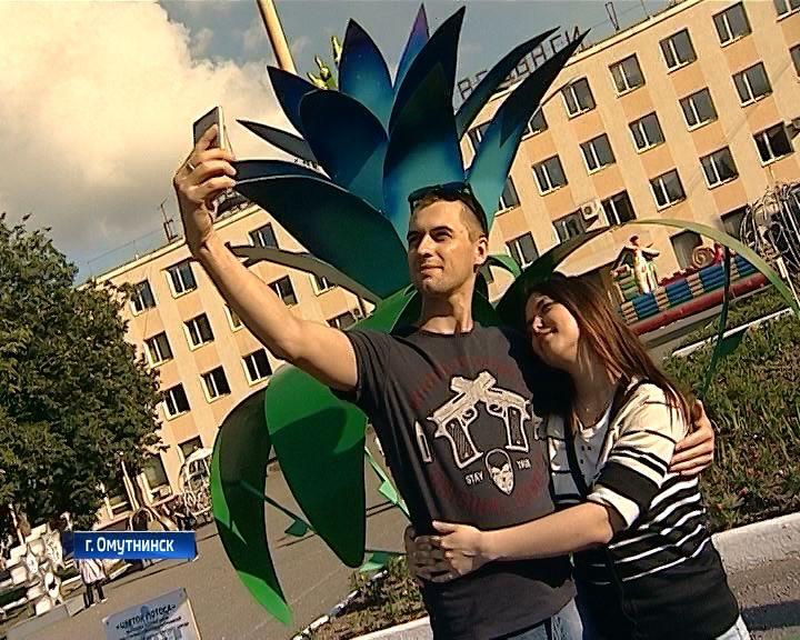 Омутнинск отметил День металлурга и юбилей города